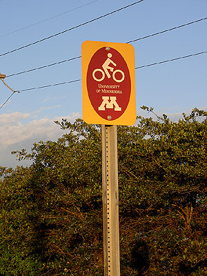 Intercampus Transitway bike sign